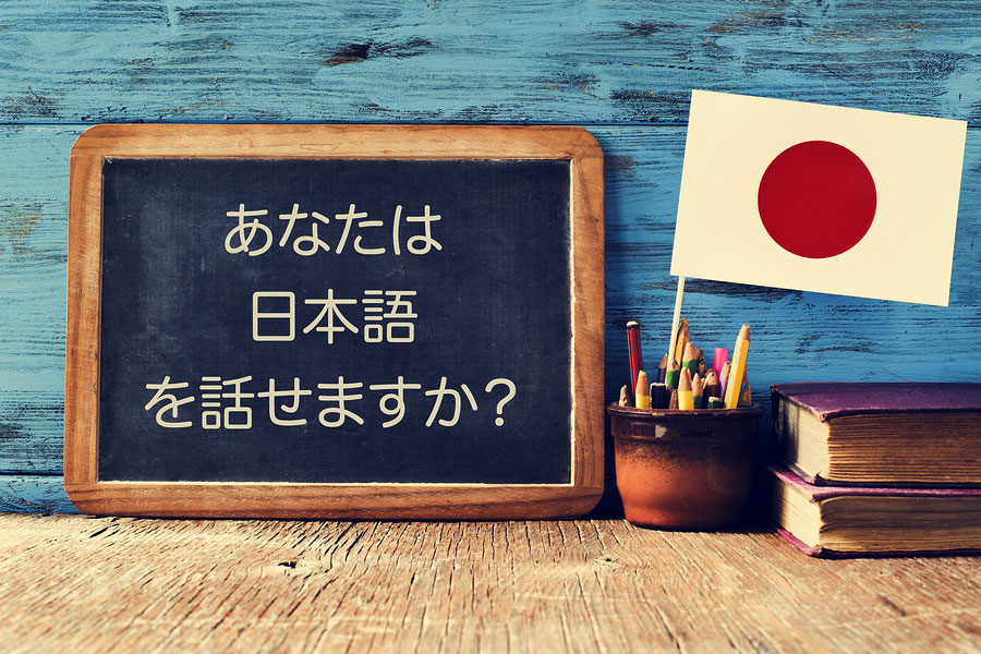 Learn how to speak Japanese with a tutor.