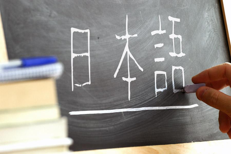 A Good Japanese Teacher Makes Learning Japanese Easier